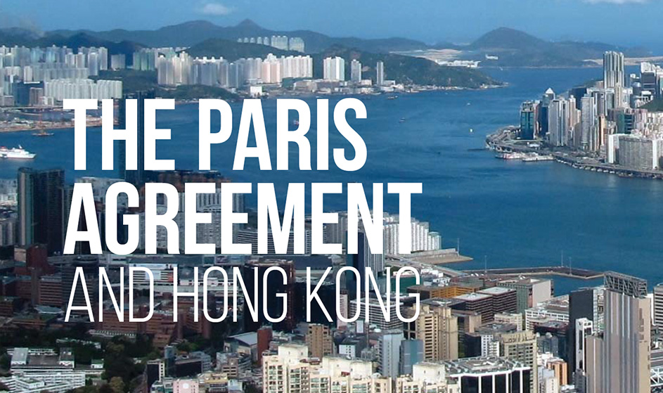 The Paris Agreement and Hong Kong
